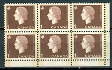 Canada #401piii 404iii Corner Block 6 LR Cameo Wide Narrow Tag Bars MNH