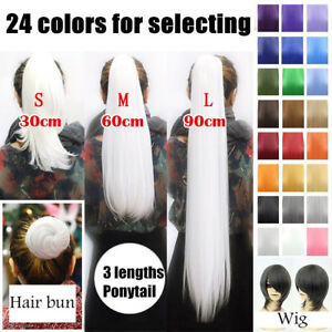 24 colors Cosplay Wig Long Short Straight Clip Ponytails Hair Bun Women Lolita