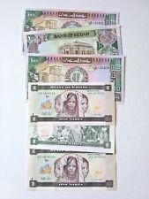 BANK NOTE UNC NORTH AFRICA SUDAN 1988 ERITREA 1997  LOT of 6  from bundle