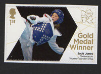 Singles of 2012 Olympic Games Gold Medal Winners - Mint Stamps  SG 3342 - 3370