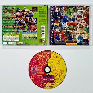 SONY PlayStation Spiel MARVEL vs CAPCOM CLASH OF SUPERHEROES EX EDITION jap NTSC