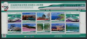 JAPAN 2016 Scott 3980 NH HOKKAIDO SHINKANSEN OPENING SECTION OF LINE-FreeShipUSA
