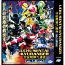 DVD Uchu Sentai Kyuranger Vol. 1-48 End English Subs Region All + FREE SHIPPING