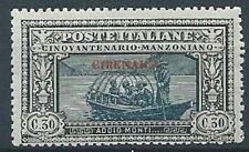 1924 CIRENAICA MANZONI 30 CENT MNH ** - RR13614