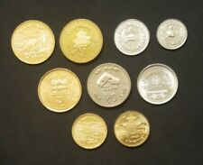 NEPAL COLLECTIOM LOT SET OF 9 COINS UNC 20,25,50 PAISA 1,2,5,10 RUPEES SCARCE XF