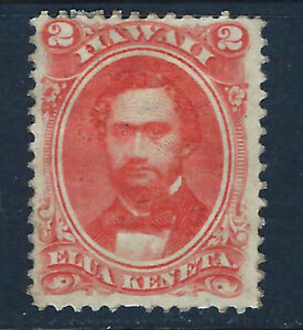 Bigjake: Hawaii #31, 2 cent King Kamehameha IV