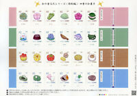 Japan 2018 MNH Wagashi Traditional Foods Sweets 24v S/A M/S Stamps & Pack