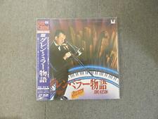 < Unopened > The Glenn Miller Story - Laser Disc - OBI JAPAN LD
