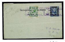 MONTENEGRO Stat GB Uprated Maritime Cover 1920 Q212
