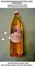 Natural Siberian Pine Nut Oil 33.81 Fl.oz (1 Liter). Cold Pressed 2020 Harvest