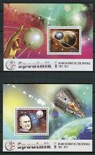 Ivory Coast 2017 MNH Sputnik 1 Launch Sergei Korolev 2x 1v S/S Space Stamps