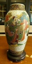 Vintage Japanese Satsuma Vase and Stand
