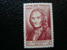 FRANCE - timbre - Yvert et Tellier n° 947 n** (A3) stamp french