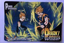 Dragon Ball Z PP Card PART 28 - 1251