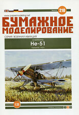 Deutsch Jagdflugzeug Heinkel He-51 (1933)  *  Maßstab 1:33 * OREL 218