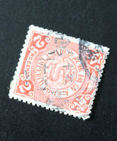 China Coiling Dragon Stamp Composite 'CHEFOO' 山東省 烟臺 & Shanghai 上海 Cancelled