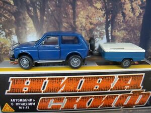 1/43 Tantal (Russia)   VAZ 2121 Niva  with trailer