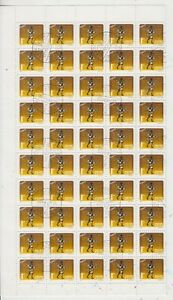 Hungary  Full Sheet a 100 Stamps Nr. Porto 252  used