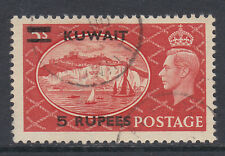 KUWAIT 1950 5r ON 5/- WITH EXTRA BAR AT TOP SG 91a FINE USED.