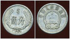 CHINE  5 fen 1956