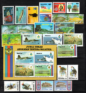 MALAYA MALAYSIA 1982-1984 COMPLETE SETS OF MNH STAMPS UNMOUNTED MINT