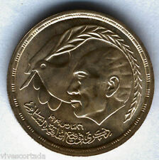Egipto 1 Pound 1979 Plata Tratado Paz Egipto Israel @ BELLA @