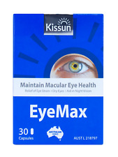Kissun EyeMax 30 Capsules (Support healthy eye functions)