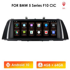 """10.25"""" Touch Screen Android 10 For BMW 5 Series F10 F11 520i GPS Navi 4+64GB DSP"""
