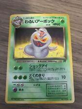Japanese Dark Arbok No. 024 Team Rocket NM/M Pokemon TCG