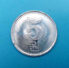 KOREA 5 WON 2005