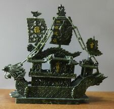 "Cool looking Chinese Green Jade Dragon-Boat Ship Statue 15"" X 14"""