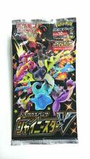 Pokemon Card 2020 Sword Shield Shiny Star V Booster Pack