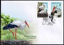 2019.Belarus.EUROPA. National BIRDS. White storks. FDC