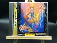 VAMPIRE HUNTER  (sega saturn,1996) from japan