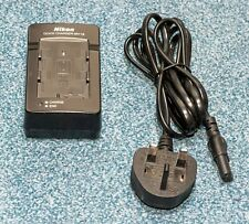 Genuine Nikon Quick Charger MH-18