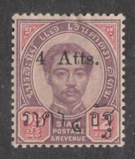 Thailand #62 mint 4a on 12a Roman Letters surcharge 1898 cv $40