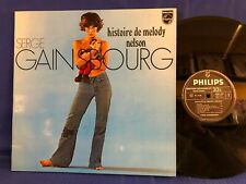 SERGE GAINSBOURG MELODY NELSON 6397020 BIEM ORIGINAL FRANCE LP NEAR MINT