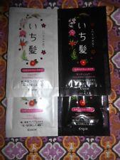 2 Trial Sample Packets Kracie Ichikami Smoothing Shampoo & Conditioner 0.35OZ.