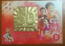 Singapore stamps 2015 50th National Day Golden 50 Miniature Sheet MNH
