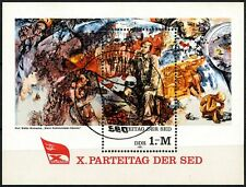 East Germany 1981 SG#MSE2313, 10th Socialist Unity Party Congress Cto M/S#D71057