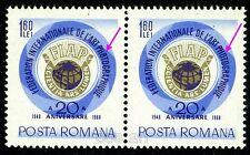 1968 Photo,International Federation of Photographic Art,Romania,2712,MNH,ERROR/1