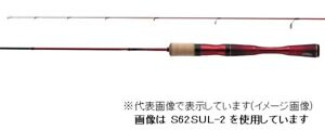 Shimano 19 World Shaula Technical Edition S66L-2/MD Light salt Spinning rod