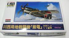Arii 1/48 Shiden George Japanese Fighter 324