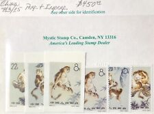 """China Stamps Scott # 713/15 Perforated + Imperforated Set """" Monkey """""""