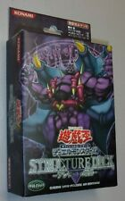 Yugioh Konami Zombie Madness Factory Sealed Japanese Structure Deck Mint