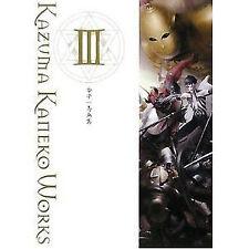 Kazuma Kaneko Art Book Works Vol.3 Megami Tensei Iii 2008