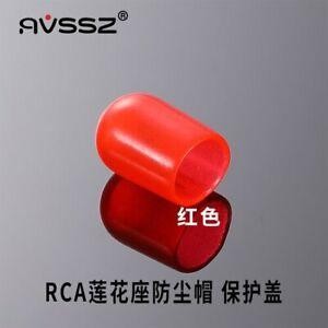50Pcs RCA base dust cap anti-oxidation audio plug socket rubber protective cover