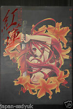 JAPAN Noizi Ito Art Collection GUREN (Shakugan no Shana Art Book)