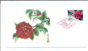 North America issued PRC China T37 cover Camellias of  Yunnan  FDC 50 Fleetwood