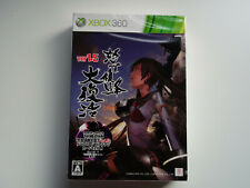 BRAND NEW DODONPACHI DAIFUKKATSU VER 1.5 Limited Edition Xbox 360 JAPAN